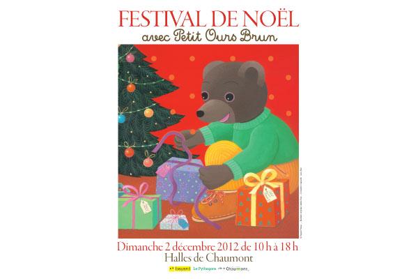 Festival de Chaumont 2012 avec Petit Ours Brun