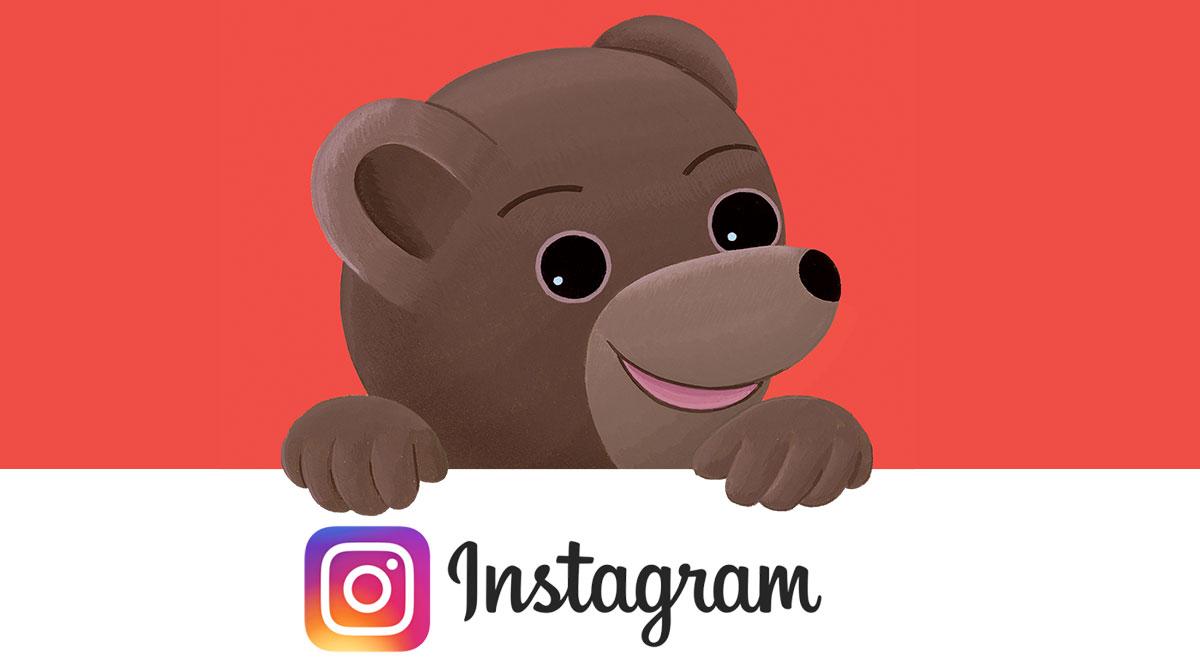 Petit Ours Brun arrive sur Instagram !