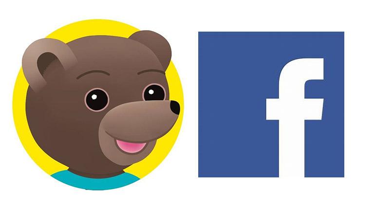 Petit Ours Brun sur Facebook